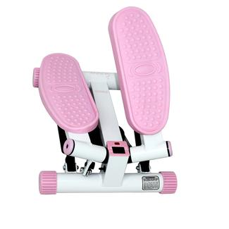 Adjustable Mini Stepper, Pink