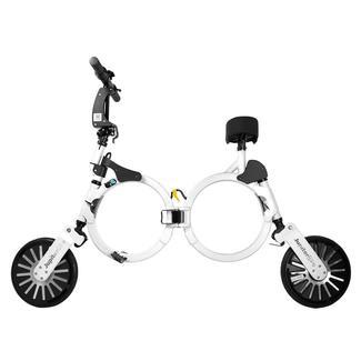 Jupiter Smart Folding Electric Bicycle, Lunar White
