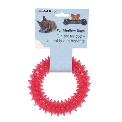 Pet Dental Ring, Medium, Fuchsia