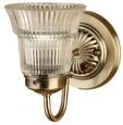 Antique Brass Wall Sconce