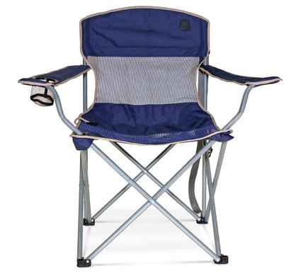 Wide Outdoor Chair