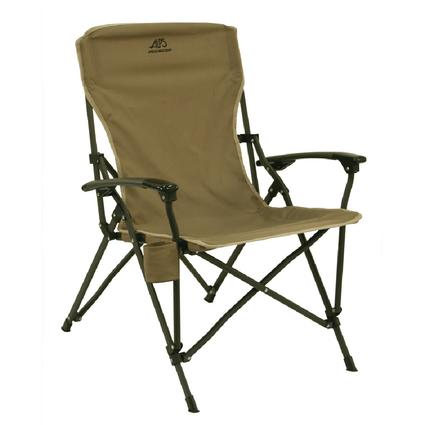 Leisure Chair - Khaki