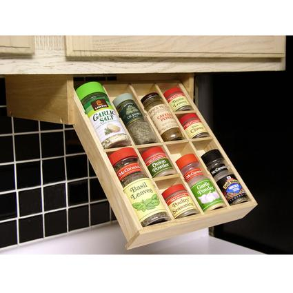 Axis Spice Rack