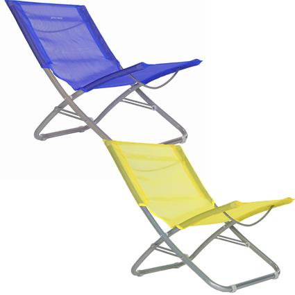 Sol Lite - Folding Beach Chair
