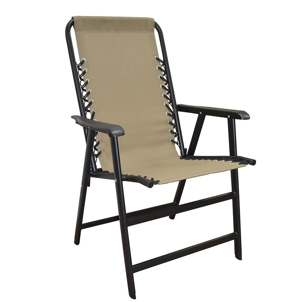 Suspension Folding Chair Beige Caravan Canopy Folding Chairs