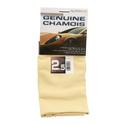 Chamois Cloth, 2.5 Sq. Ft.