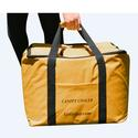 Canopy Cooler- Gold