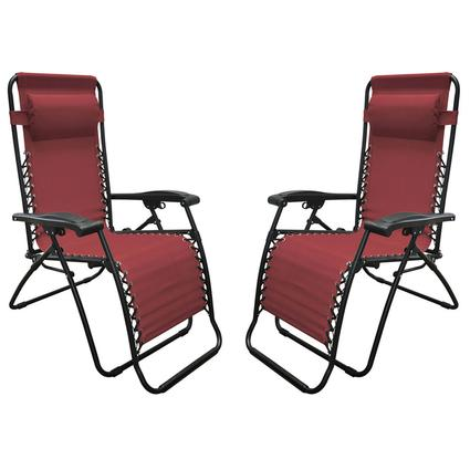 Zero Gravity Recliner, Burgundy - 2 Pack
