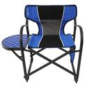 Blue Mini Deck Chair