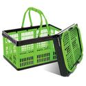 Folding Shopping Basket, 16L