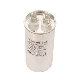 Fan/Run Capacitor (40 Mfd, 370 VAC, 50-60 Hz)