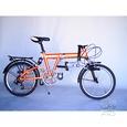 Origami Mantis Bike, Orange